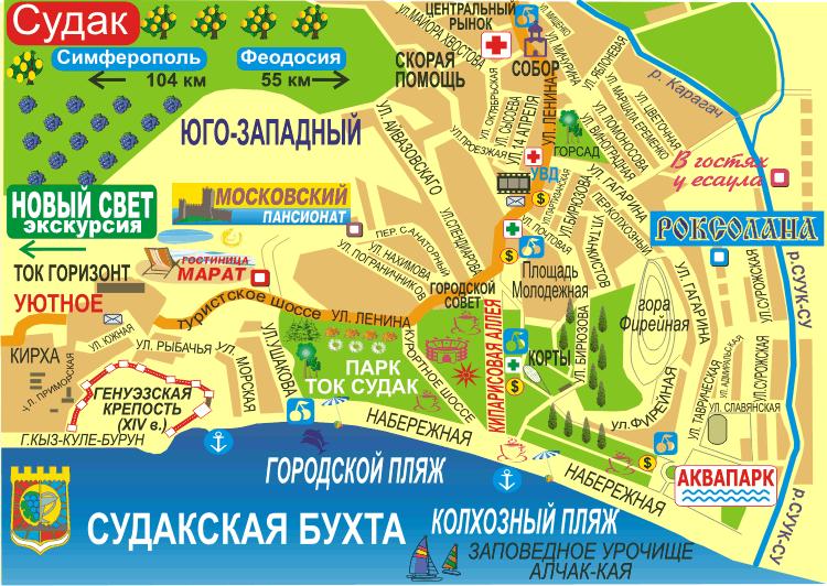 Карта Судака Подробная карта поселка Судак с указанием